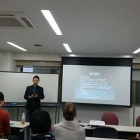 seminar140420